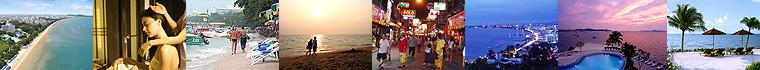 タイ パタヤのホテル ツアー予約 イーホテル タイランド