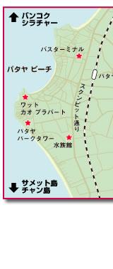 toppagemap-pattaya2_r1_c1